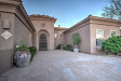 Photo of 11459 N 124th Place, Scottsdale, AZ 85259 (MLS # 5836636)