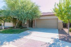 Photo of 17731 W Young Street, Surprise, AZ 85388 (MLS # 5836638)