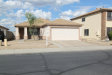 Photo of 11506 W Windrose Avenue, El Mirage, AZ 85335 (MLS # 5837415)