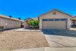 Photo of 11605 W Larkspur Road, El Mirage, AZ 85335 (MLS # 5837596)
