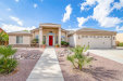 Photo of 555 W Lake Shore Drive, Casa Grande, AZ 85122 (MLS # 5837639)