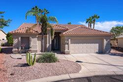 Photo of 3091 N 148th Drive, Goodyear, AZ 85395 (MLS # 5838470)