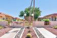 Photo of 13069 N 100th Drive, Sun City, AZ 85351 (MLS # 5838580)
