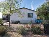 Photo of 10948 N Little Oak Drive, Casa Grande, AZ 85122 (MLS # 5838812)