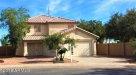 Photo of 12225 N 121st Drive, El Mirage, AZ 85335 (MLS # 5839662)