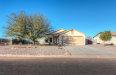 Photo of 12228 W Carousel Drive, Arizona City, AZ 85123 (MLS # 5840763)