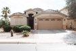 Photo of 44051 W Palmen Drive, Maricopa, AZ 85138 (MLS # 5840930)