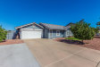 Photo of 8002 W Columbine Drive, Peoria, AZ 85381 (MLS # 5841247)