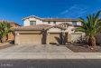 Photo of 17054 W Post Drive, Surprise, AZ 85388 (MLS # 5841672)
