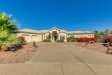 Photo of 1419 N Paseo De Sonora --, Casa Grande, AZ 85122 (MLS # 5841953)