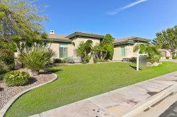 Photo of 4540 W Moon Blossum Lane, Phoenix, AZ 85083 (MLS # 5842213)