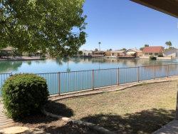 Photo of 2103 N Nancy Lane, Casa Grande, AZ 85122 (MLS # 5843469)