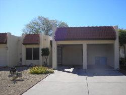Photo of 2515 E Villa Maria Drive, Phoenix, AZ 85032 (MLS # 5843533)