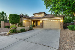 Photo of 13518 W Earll Drive, Avondale, AZ 85392 (MLS # 5843551)