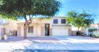 Photo of 3465 N Excalibur Place, Casa Grande, AZ 85122 (MLS # 5843823)