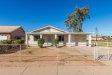 Photo of 79 N Vista Avenue, Casa Grande, AZ 85122 (MLS # 5844051)