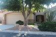 Photo of 7407 E Nance Street, Mesa, AZ 85207 (MLS # 5844163)