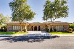 Photo of 15865 W Vernon Avenue, Goodyear, AZ 85395 (MLS # 5844275)