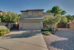 Photo of 12529 W Redondo Drive, Litchfield Park, AZ 85340 (MLS # 5844701)