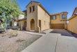Photo of 11923 N 154th Drive, Surprise, AZ 85379 (MLS # 5844767)