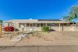 Photo of 220 W 13th Street, Casa Grande, AZ 85122 (MLS # 5845005)