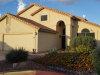 Photo of 2958 N 110th Drive, Avondale, AZ 85392 (MLS # 5845067)