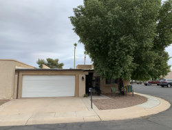Photo of 1764 N Terrace Circle, Casa Grande, AZ 85122 (MLS # 5845340)
