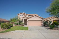 Photo of 13746 W Peck Drive, Litchfield Park, AZ 85340 (MLS # 5845539)