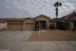 Photo of 14353 N 99th Street, Scottsdale, AZ 85260 (MLS # 5845667)