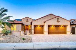 Photo of 16426 W Alvarado Drive, Goodyear, AZ 85395 (MLS # 5845678)