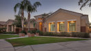 Photo of 4013 E Scorpio Place, Chandler, AZ 85249 (MLS # 5846224)