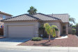 Photo of 13025 W Larkspur Road, El Mirage, AZ 85335 (MLS # 5846628)