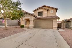 Photo of 15886 W Statler Street, Surprise, AZ 85374 (MLS # 5846666)
