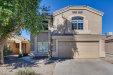 Photo of 12466 W Redfield Road, El Mirage, AZ 85335 (MLS # 5846963)
