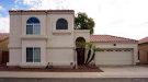 Photo of 837 E Audrey Lane, Phoenix, AZ 85022 (MLS # 5847052)