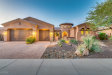 Photo of 12648 W Pontebella Drive, Peoria, AZ 85383 (MLS # 5847085)