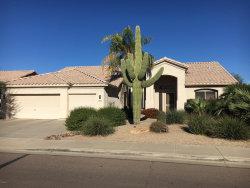 Photo of 13608 W Roanoke Avenue, Goodyear, AZ 85395 (MLS # 5847120)