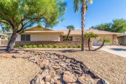 Photo of 17007 N 130th Avenue, Sun City West, AZ 85375 (MLS # 5847245)