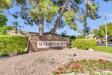 Photo of 5701 N 79th Way, Scottsdale, AZ 85250 (MLS # 5847287)