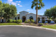 Photo of 11551 N 87th Place, Scottsdale, AZ 85260 (MLS # 5847409)