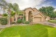 Photo of 771 W Hackberry Drive, Chandler, AZ 85248 (MLS # 5847430)