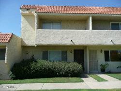 Photo of 4821 W Marlette Avenue, Glendale, AZ 85301 (MLS # 5847625)