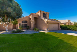 Photo of 7317 E Lobo Avenue, Mesa, AZ 85209 (MLS # 5847672)