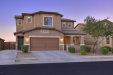 Photo of 15722 W Mckinley Street, Goodyear, AZ 85338 (MLS # 5847759)