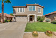 Photo of 4042 E Pinto Lane, Phoenix, AZ 85050 (MLS # 5847890)