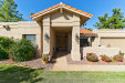 Photo of 6108 E Le Marche Avenue, Scottsdale, AZ 85254 (MLS # 5847937)