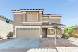 Photo of 2929 E Cherry Hills Drive, Chandler, AZ 85249 (MLS # 5847953)
