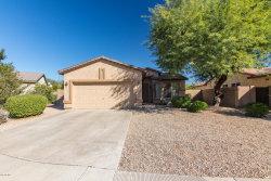 Photo of 2690 E Carla Vista Drive, Chandler, AZ 85225 (MLS # 5847982)