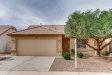 Photo of 20840 N 106th Lane, Peoria, AZ 85382 (MLS # 5848039)