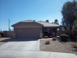 Photo of 15509 W Shiloh Avenue, Goodyear, AZ 85338 (MLS # 5848044)